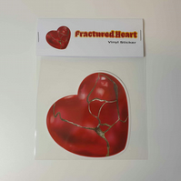 Fractured heart vinyl sticker . Japanese art lover . Love kintsugi . Heart lover
