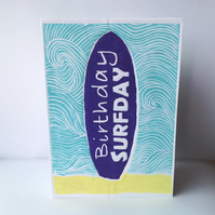 Birthday Surfday card (linocut)