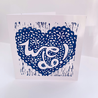 Wedding Acceptance lino print card (Navy blue)