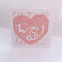 Wedding Acceptance lino print card (Pale pink)