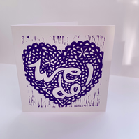Wedding Acceptance lino print card (Dark purple)