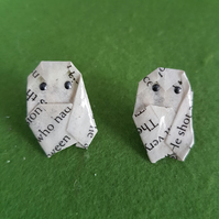 Eco-friendly owl gift for women, recycled paper origami stud earrings, clip-on e