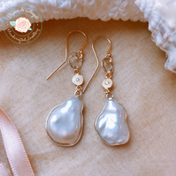 White Freeform Keshi Pearl and Natural Diamonds 9ct Gold & Silver Drop Earrings