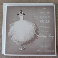"Handmade Personalised 6"" Square Bride to Be Card"