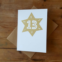 13th Birthday or Anniversary Card