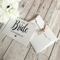 To My Bride Card - Wedding Card - Wife To Be Card