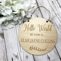 Personalised Birth Announcement Plaque - New Baby Sign - Baby Name Announcement
