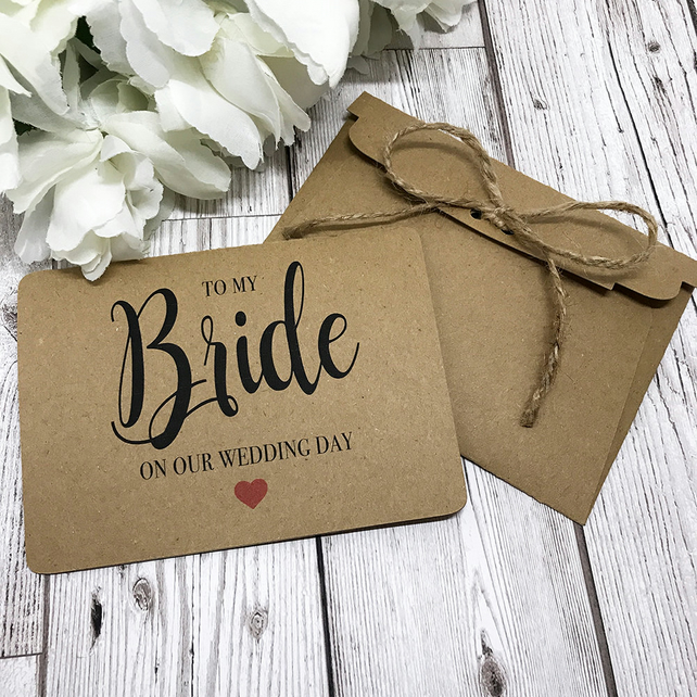 To My Bride Card - Kraft Wedding Card - Wife To Be Card