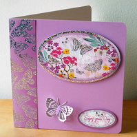 Lilac Butterflies Card, Enjoy Your Day  (536)