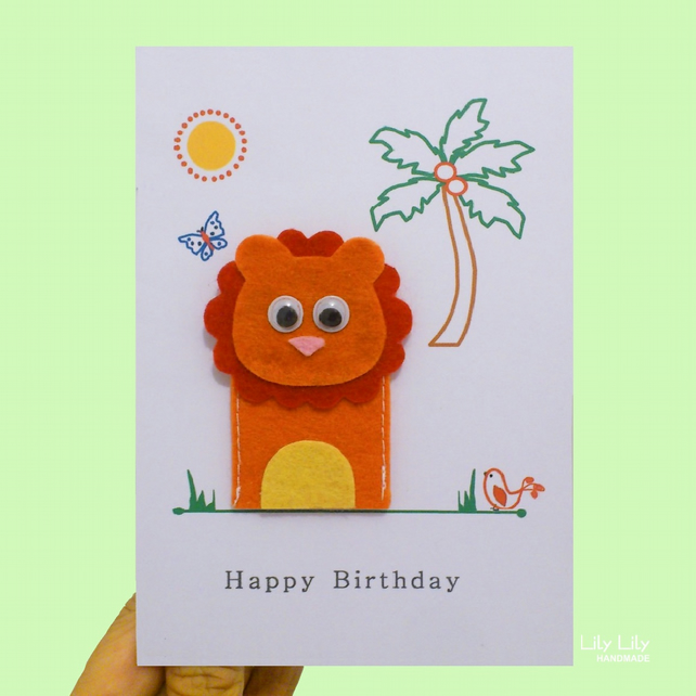 Finger puppet birthday card, safari animals, lion