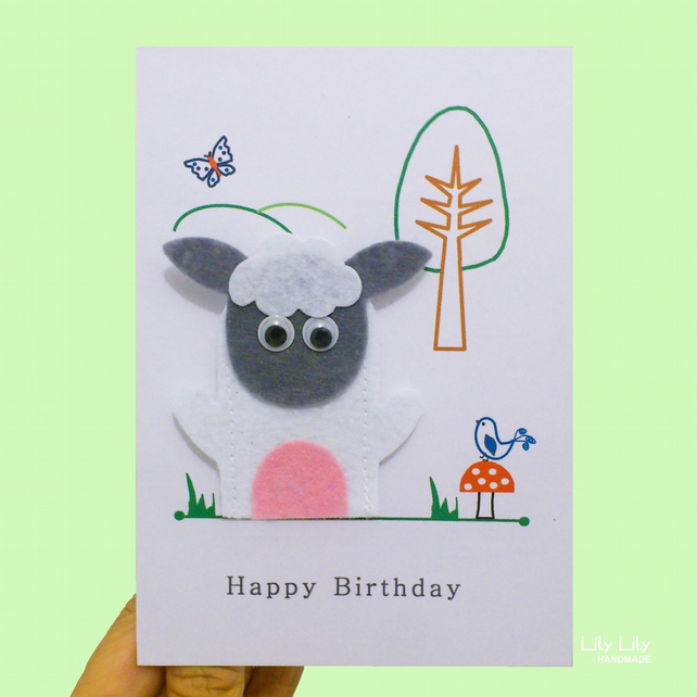 Finger puppet birthday card, farm animals, lamb