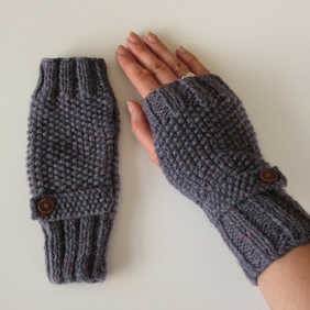 Fingerless Gloves in Purple Heather Aran Wool
