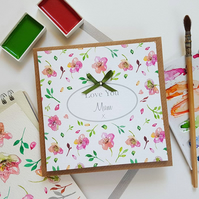 I'm New! Exotic Blossom Sketch - A Blank Exotic Blossom Greetings Card