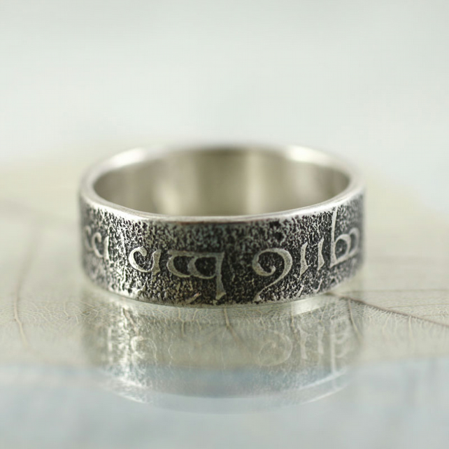 Elvish Silver Ring Band - The Road Goes Ever On and On