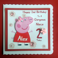Personalised Lego Peppa Pig Birthday Crd - Daughter Grandaughter 2nd 3rd 4th 5th