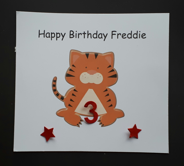 Personalised Tiger Birthday Card
