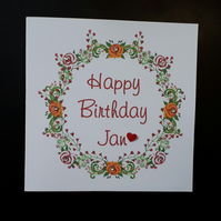 Personalised Floral Wreath Birthday Card