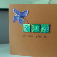Welsh Celtic design just for you card