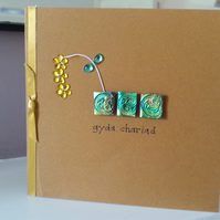 Welsh Celtic design gyda chariad with love card