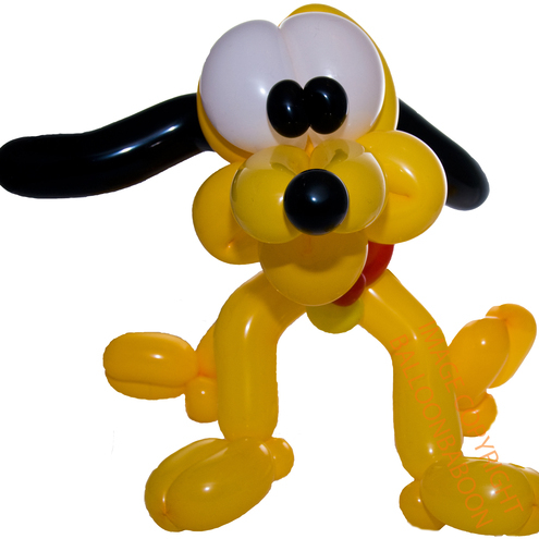 Balloon Pluto sent with your message