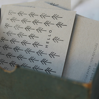 Letterpress Note Cards x 4 with Envelopes. Trees - Light Grey. Recycled Card.