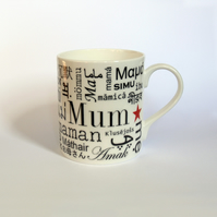 Mums the word Mug - Mum, Mothers Day Gift
