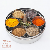 Spice Kitchen