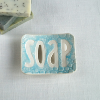 Typographic soap dish bubble texture, blue or grey glaze