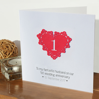 1st wedding anniversary card, personalised anniversary card, paper anniversary
