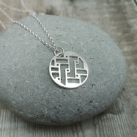 Sterling Silver Geometric Pattern Disc Pendant Necklace - NEK103