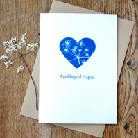 'Penblwydd Hapus' ('Happy Birthday' in Welsh) Card