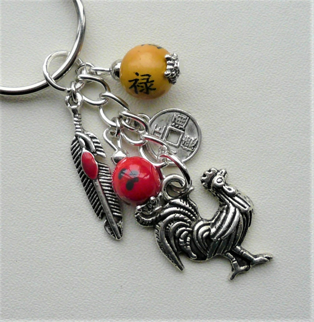 Silver Chinese Year of the Rooster Red and Yellow Beaded Keyring  KCJ1956