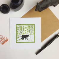 Little Bear Greetings Card (Blank for own message)