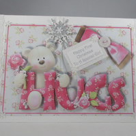 First Christmas Cute Bear Greeting Card, baby girl.granddaughter, daughter, 3D,