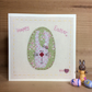 Hand stitched Easter Bunny card