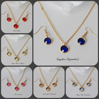 Twelve Colours Gold Plated Necklace & Earrings Set by Cool Creations
