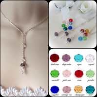 Twelve Colours Crystal Pendant Necklace & Earrings Set by Cool Creations