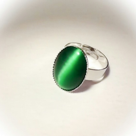 Green Cat's Eye Adjustable Ring Gift Boxed Birthday Christmas Ladies Gift