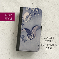 Phone flip case - Samsung Galaxy & iPhone models - Oriental Owl print