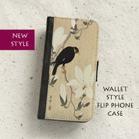 Phone flip case - Samsung Galaxy & iPhone models - Mynah bird & Magnolia