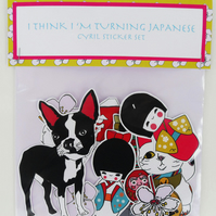 Boston Terrier Sticker Set Stickers Japan Themed
