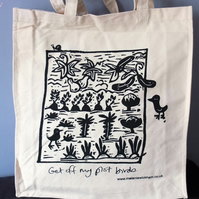Canvas Tote Bag - Allotment Shopper!