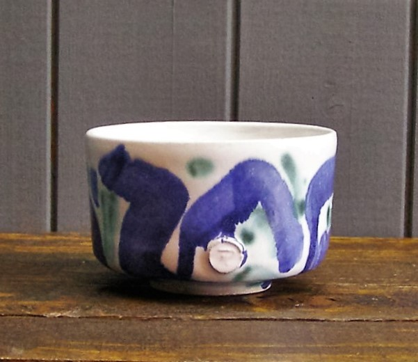 Chawan or Japanese Tea Bowl