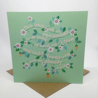 'What we Love'- Square Card