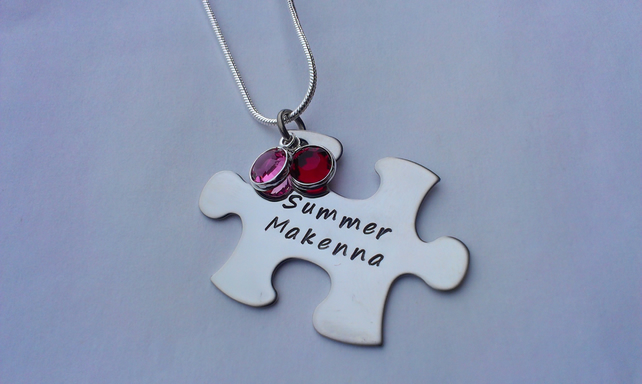 Hand Stamped personalised puzzle jigsaw piece name necklace