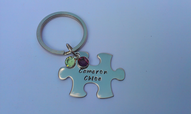 Hand Stamped personalised puzzle jigsaw piece name keyring