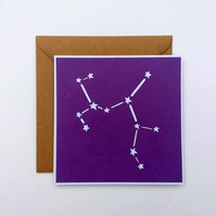 Sagittarius Constellation paper cut card with envelope