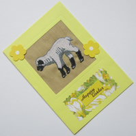 Embroidered Easter Lamb Card