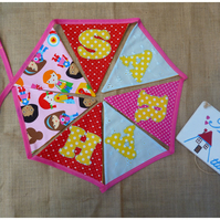 Personalised Supergirl Bunting (SKU00357)