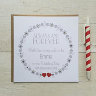 Personalised Always and Forever Bride or Groom Wedding Day Card (LB025)